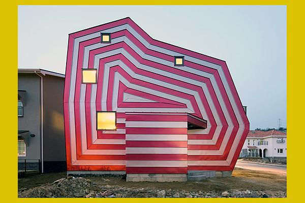 lakóház, Korea (designboom.com)