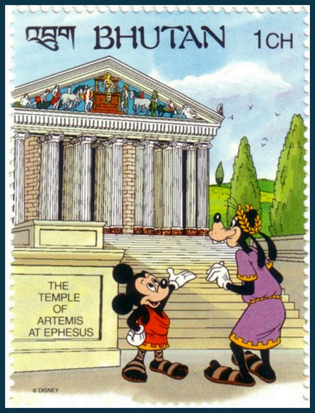 Az epheszoszi Artemisz-templom - Lüdia, Törökország - Disney-s bélyegsorozat
