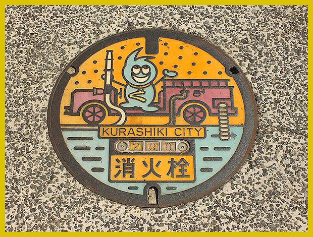 vidám, színes aknafedél - Japán