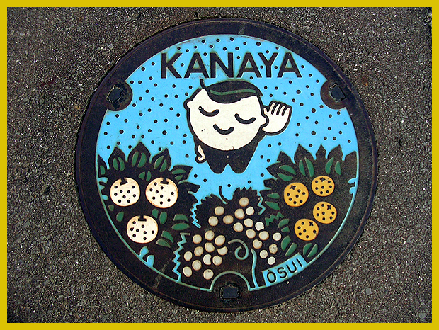 1985 óta készülnek, mára a kortárs japán vizuális kultúra részei