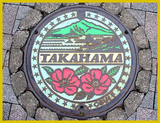 a környék látványosságai az aknafedeleken - Japán