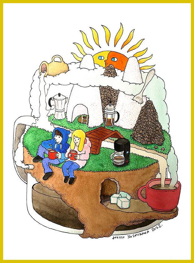 kávéhegyek a Kávé-szigeten - illusztrációk az italszigetekről