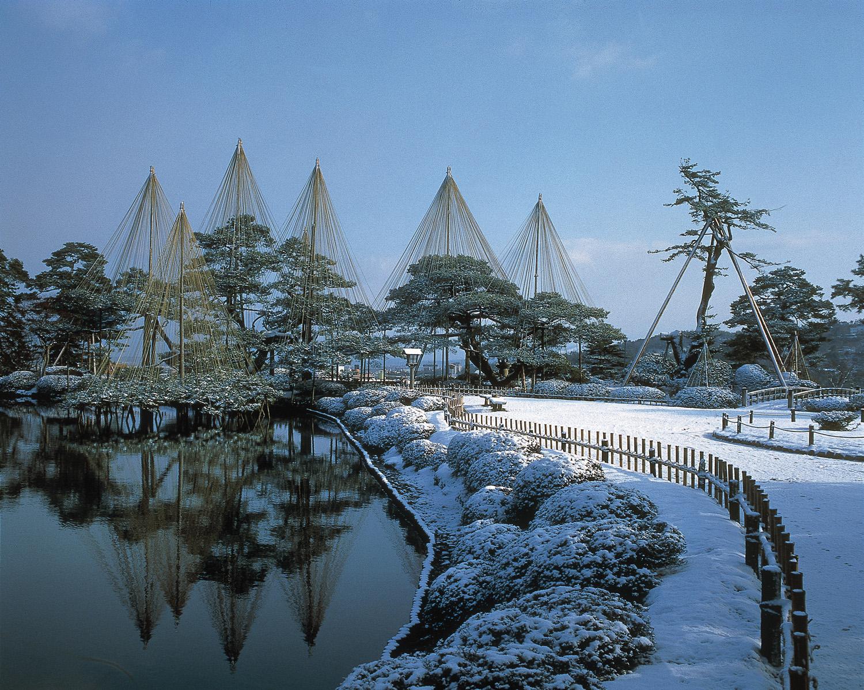 téli kép yukitsurikkal - Japán