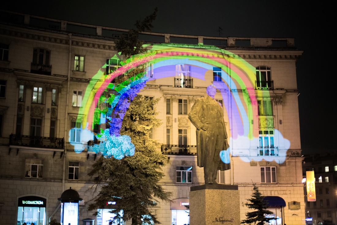 vjsuave - különleges fényfestés