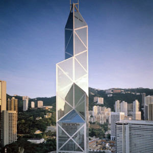 Bank of China Torony - Hongkong